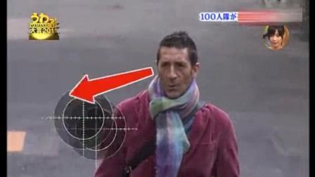 日本整人大赏: 走在路上, 突然被一群人追赶, 一脸纳闷的你