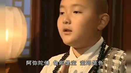 少年大钦差: 小钦差怀疑美女的真实身份, 为辨真伪, 便想出这个办法!