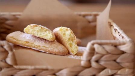 提拉米苏的绝佳辅助, 手指饼干自己做