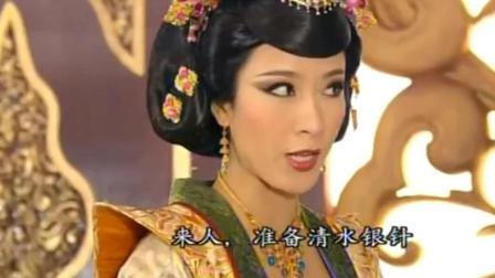 宫心计: 昔日好姐妹如今互怼, 钟尚宫的一句话助攻丽妃, 不料结局太意外!