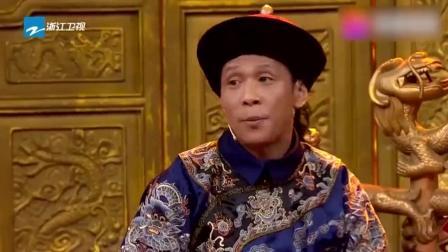 宋小宝杨树林爆笑演绎《选妃》, 就喜欢宋小宝这