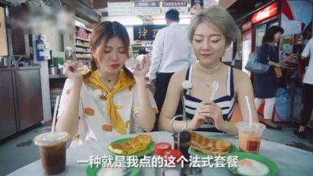 亚坤最经典的早餐,亚坤咖椰吐司,不知道味道怎么样?