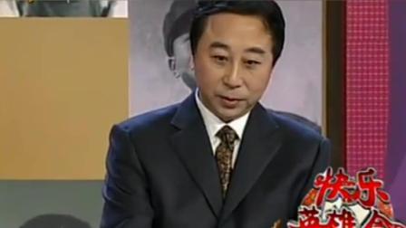 朱军递上纸巾, 而冯巩说的话却让人想笑, 冯巩舞台感动到眼含热泪