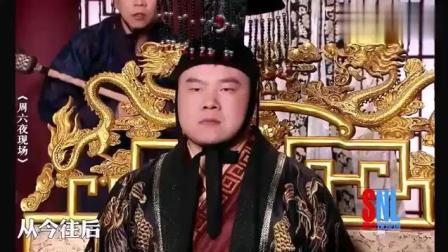 """这段视频火了, 岳云鹏""""登基""""做皇帝, 真是太搞笑了!"""