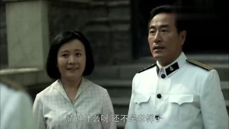 父母爱情: 相亲的人精气神就是不一样, 看看江德福这模样!