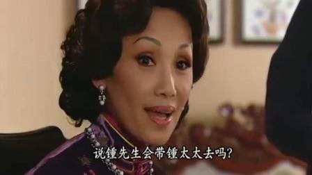 名媛望族: 三太太在背后搞小动作, 大太太知道后气坏了!