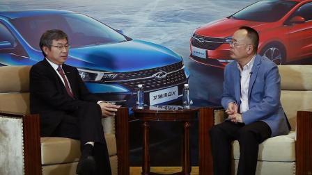 吴迎秋独家对话奇瑞汽车董事长尹同跃 : 刚刚开始的奇瑞新时代