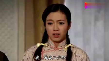 名媛望族: 豪门家族的太太和子女都多, 新丫环喊称呼像念绕口令!