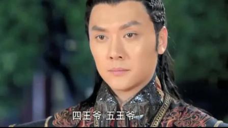 雪舞被带回王府梳完妆出来, 可把王爷跟所有人都惊呆了!
