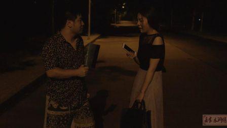 爱笑不笑第四季 第2集 男子深夜打劫美女,反被没收作案工具,倒打一耙?