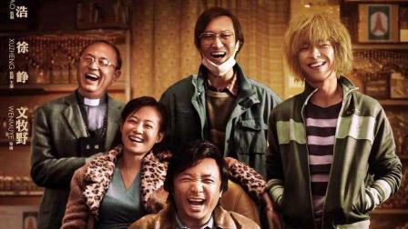 近年来华语电影评分最高的电影, 好尸八分钟带你看完【我不是药神】