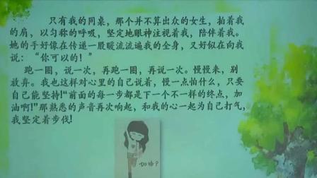 初中语文:语文作文写作全命题作文写作训练学会运用写素材写出优秀作文