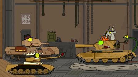 坦克世界动画: 这次的玩笑有些大! 坦克的驾驶员是山羊吗?