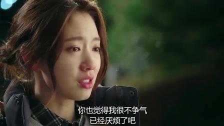 朴信惠气自己对李钟硕没免疫力, 不料李钟硕从背后一把抱住, 超甜    韩剧