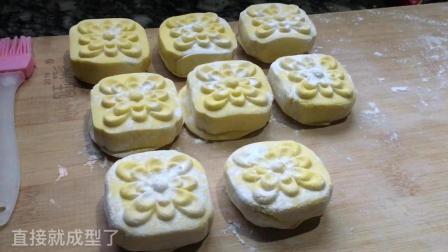 南瓜饼简单又好吃的做法, 农村儿媳一蒸一拌, 1岁宝宝抢着吃