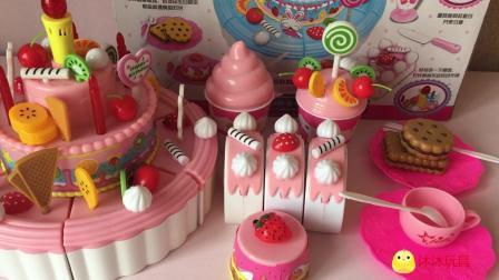 儿童过家家生日蛋糕仿真厨房做饭玩具水果切切乐小女孩礼物