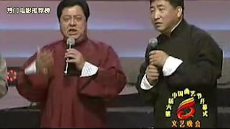 姜昆《笑神穷不怕》两千元票房成相声界耻辱, 郭德纲都要笑抽了!