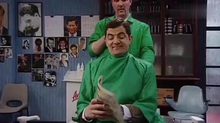 憨豆先生: 憨豆剪头发, 连续两次躲过了剪刀, 好搞笑!