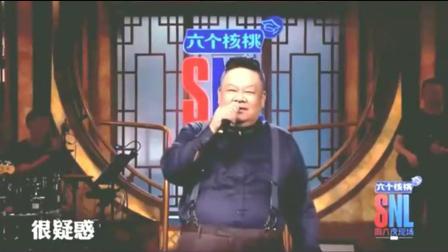 周六夜现场想当年, 半个香港电影圈的吃饭问题, 都由林雪解决