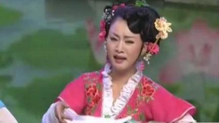 东北二人转《蓝桥》选段, 表演: 陈小飞 七岁红