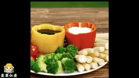 用水果蔬菜拼盘真是太漂亮了, 我们都学学。