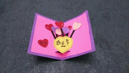 一打开全是爱心的立体贺卡, 赶紧做一张送朋友, 创意礼物diy