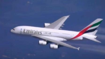 空中巡航的A380空中客车, 最大起飞重量560吨, 最大航程15000公里