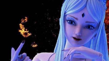 《叶罗丽》冰公主真的善良? 曾骗过罗丽, 甚至还将王默打下悬崖