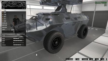 GTA5欢乐线上32: 改装后这个载具简直霸气十足! 感觉我要无敌了!
