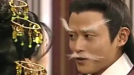 无头东宫: 潇涛竟变成皇上的脸, 和奸妃狼狈为奸, 太无耻了!