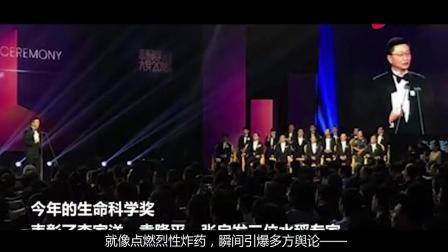 Q时代风云: 中国诺奖科学家被骂, 转基因背后真有阴谋?