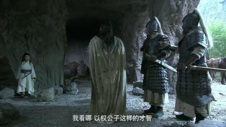《三国》孙权九岁的孩子竟然这么勇敢, 比他哥聪明有担当