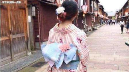 """日本女子的和服, 后面为什么要背个""""小枕头""""? 说出来可真羞羞脸!"""