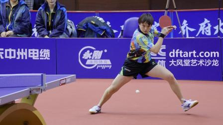 冯天薇-胡丽梅: 2018-2019中国乒乓球俱乐部超级联赛