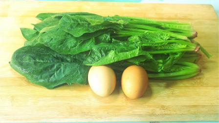 菠菜加两个鸡蛋简单一做, 比面包都好吃, 越吃越香, 孩子抢着吃