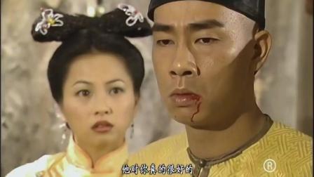 神龙教教主被戴绿帽, 一怒之下大开杀戒, 最终得知奸夫竟是韦小宝