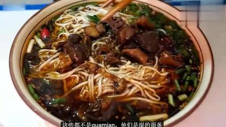 舌尖上的中国: 7块钱一碗的牛肉面, 老外吃着直呼中国美食真神奇!