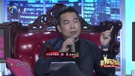陈昊领导范十足,鼓励涂磊努力工作,众人憋笑到内伤