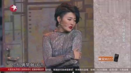 """最近这个小品火了: 文松""""老板你可来了, 她吃我豆腐"""", 有意思!"""