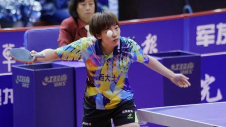 袁雪娇-车晓曦: 2018-2019中国乒乓球超级联赛
