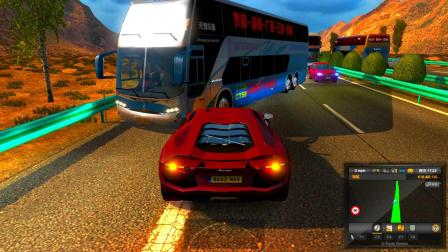欧洲卡车模拟2: 一辆兰博基尼跑车停在草坪里, 还能把它开出去吗?