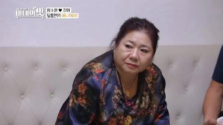 韩国媳妇为中国婆婆做减肥餐凉拌西红柿, 婆婆端盘子连汤都喝了