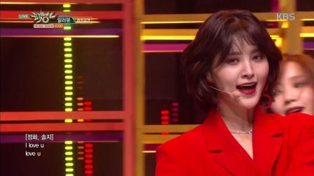 EXID《I LOVE YOU》新曲五人完整体回归舞台现场版181123