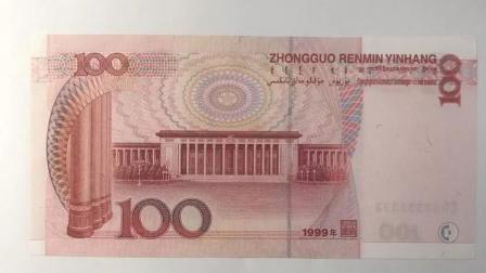 """百元纸币中的""""恐龙币"""", 一张价值7000人民币, 一定别花掉花掉, 太值钱了!"""