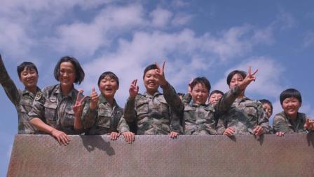 巾帼不让须眉! 陆军防空兵学院女兵新兵训练纪实