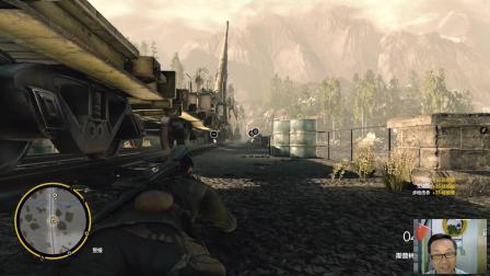 50后老郭: 《狙击精英4》通关第三节: 摧毁高架