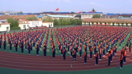 临沂市罗庄区黄山镇中心小学阳光体育大课间