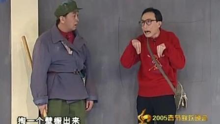 十几年前林永健巩汉林黄