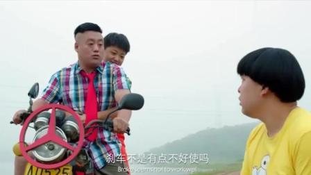 山炮进城: 搞笑我就服宋晓峰, 愣是把摩托车改成了奔驰, 人才啊