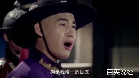 欢喜密探文松, 我不听, 我不听王八念经, 魏翔直接笑场了!